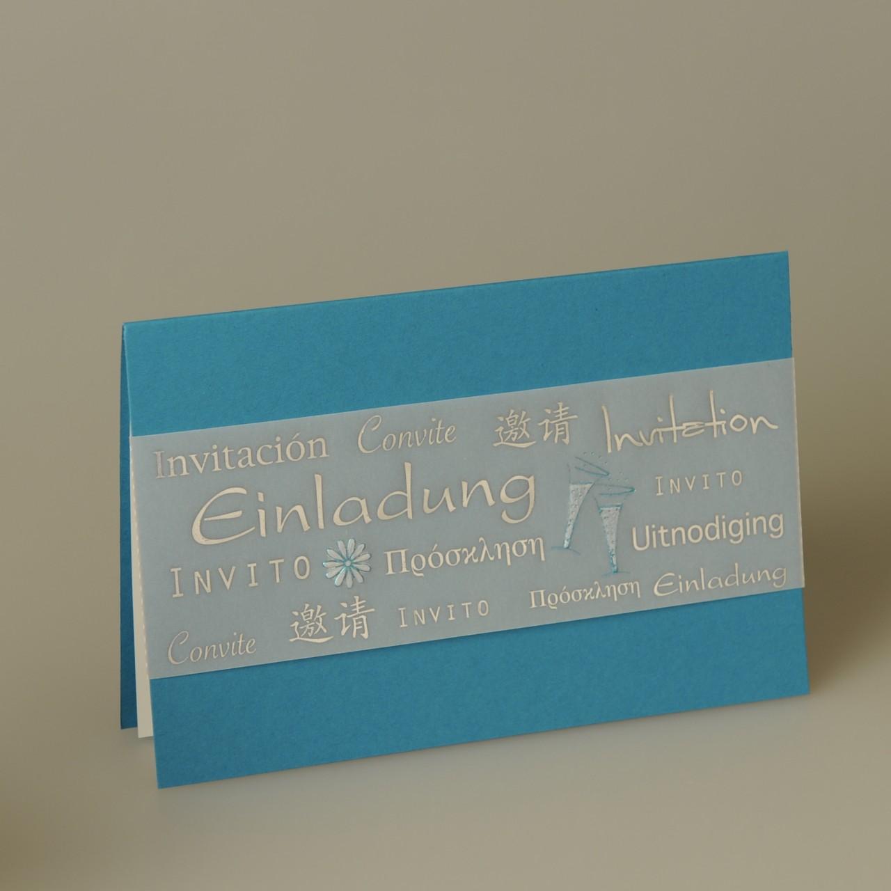 Einladungskarte - A 1992