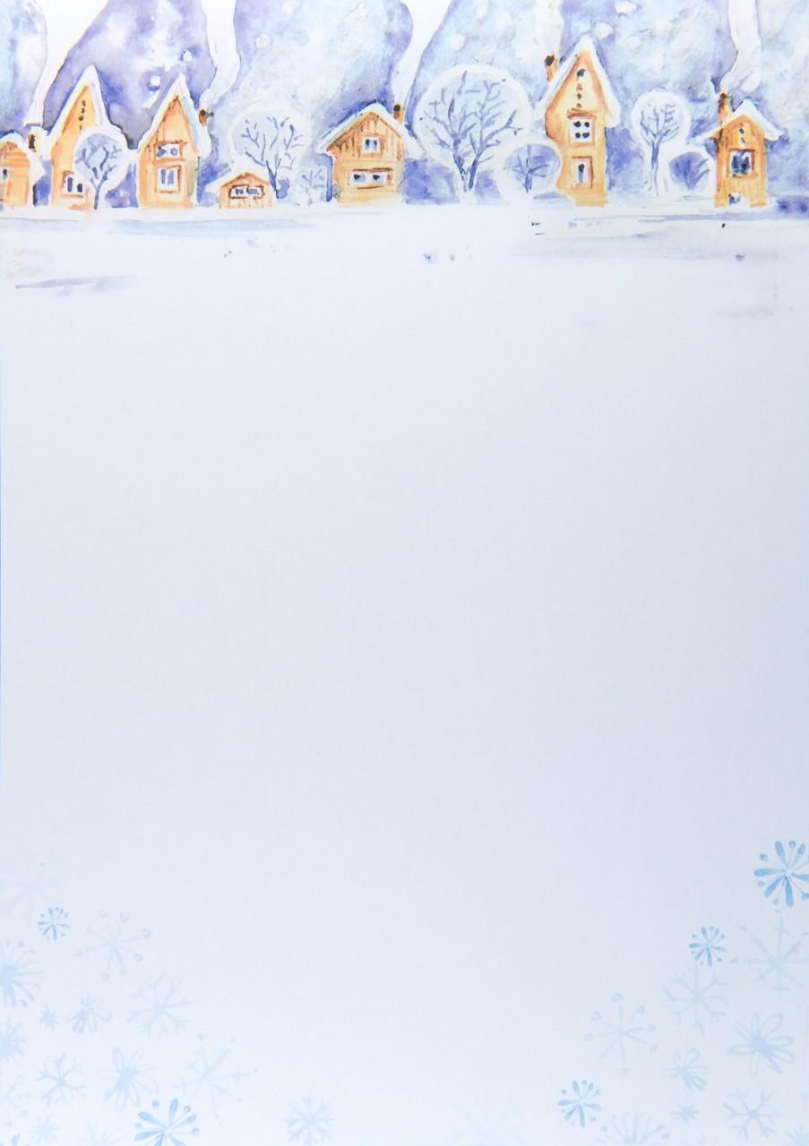Weihnachtsbogen - FW 17912