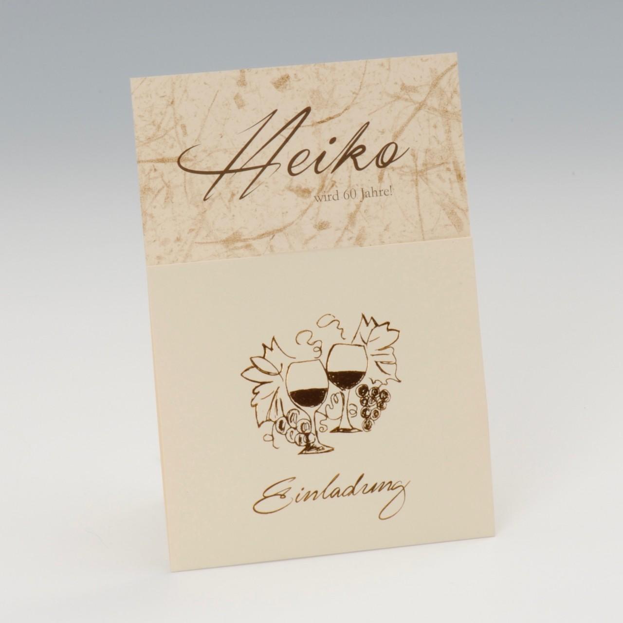 Einladungskarte - A 2090