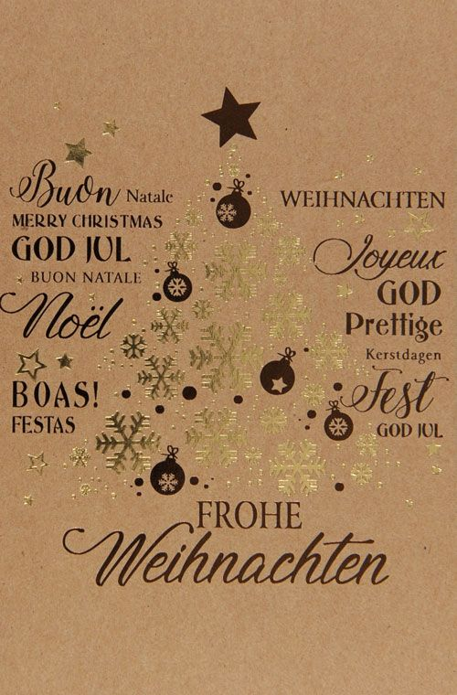 Weihnachtskarte - FW 18012