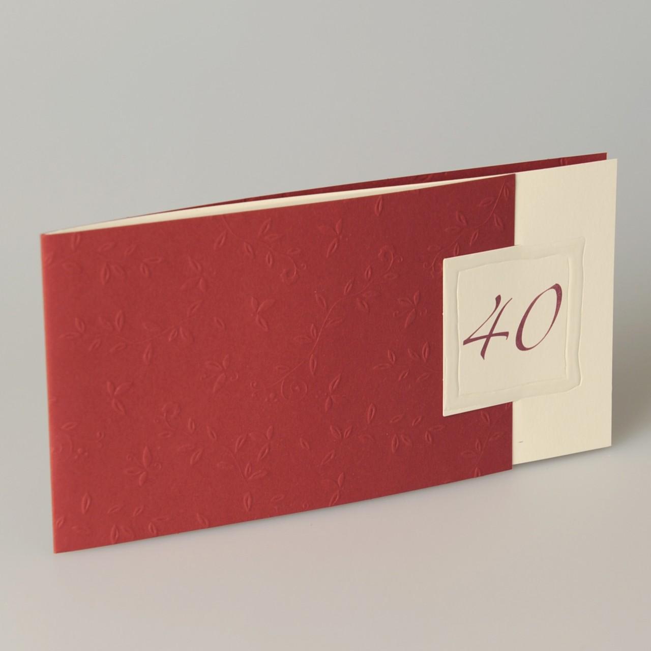 Einladungskarte - A 2008